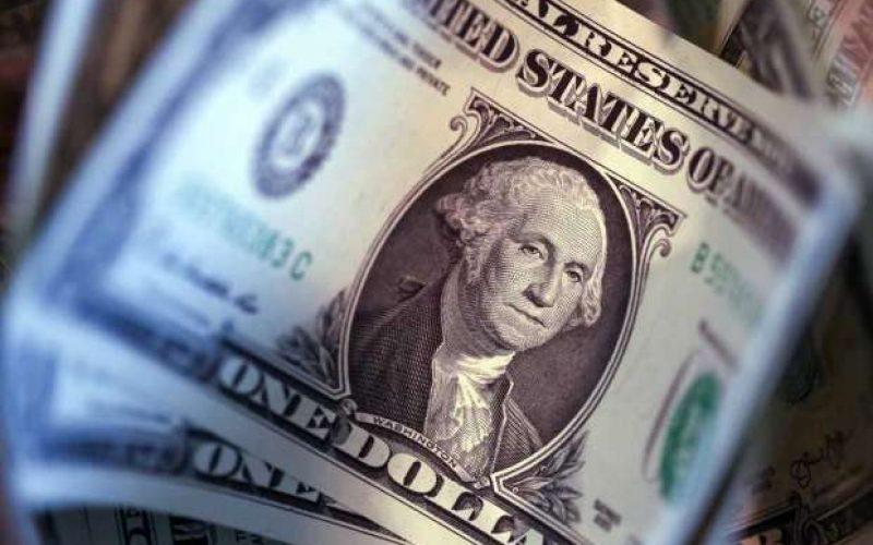 30 Pips For Today | US Dollar | September 19, 2016